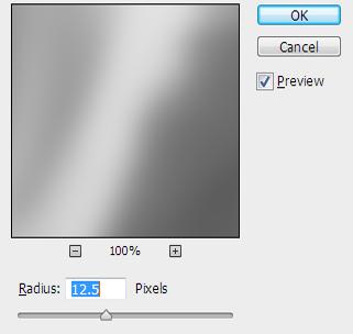 Урок: Превръщане на снимка в скица (sketch effect)
